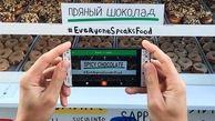 گوگل از روی عکس متن ها را ترجمه می کند
