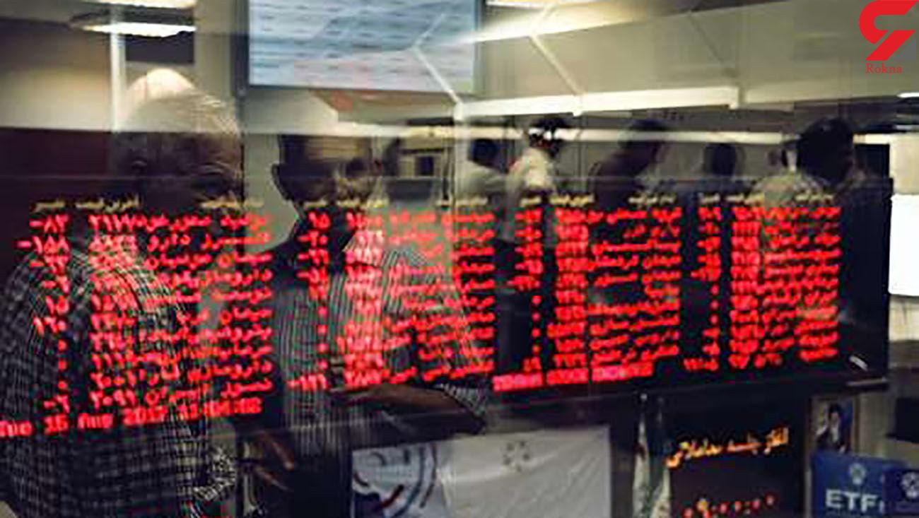 خبرهای مهم رییس جدید بورس برای سهامداران