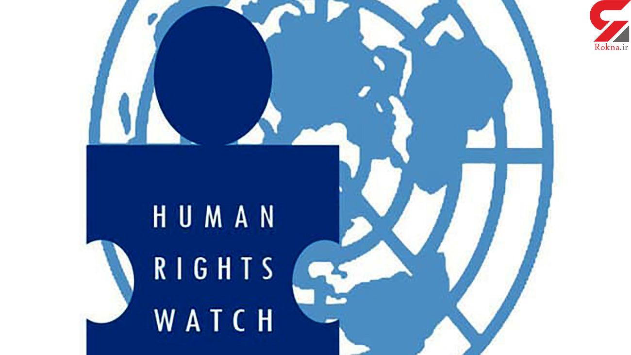 تاکید دیده بان حقوق بشر به گروه 20 برای فشار بر عربستان