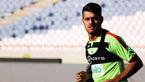 چه کسی مامور مهار رونالدو در تیم ملی ایران است؟