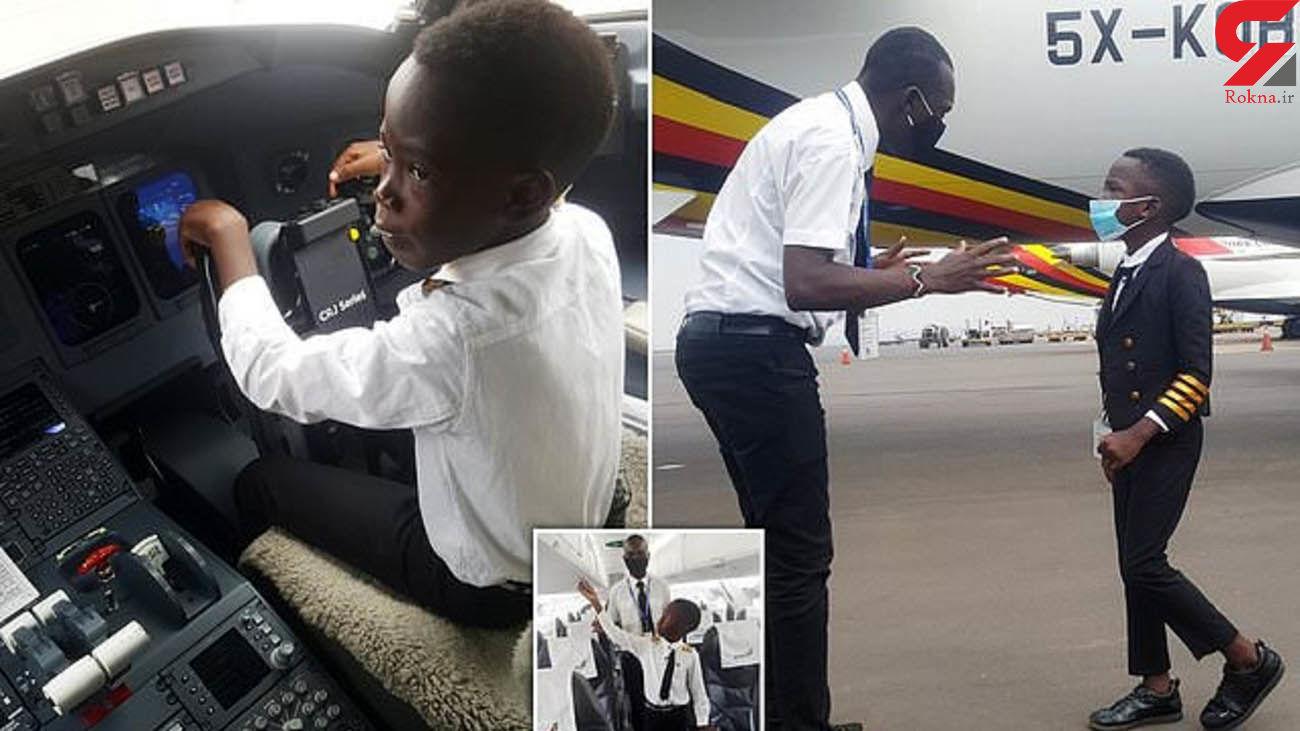 پسربچه 7 ساله گواهینامه خلبانی گرفت ! + عکس /اوگاندا