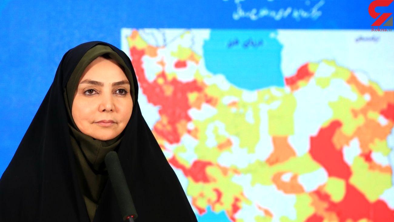 142 نفر در 24 ساعت بر اثر کرونا جانباختند  / 2262 مبتلای جدید به کرونا در ایران
