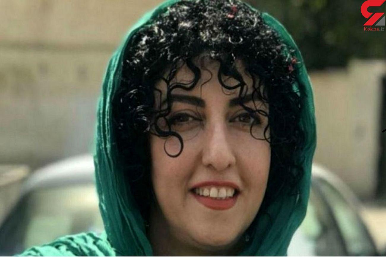 آزادی نرگس محمدی از زندان زنجان