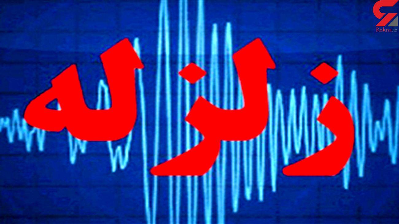 فوری / زلزله یزد را لرزاند / بالای 4 ریشتر بود