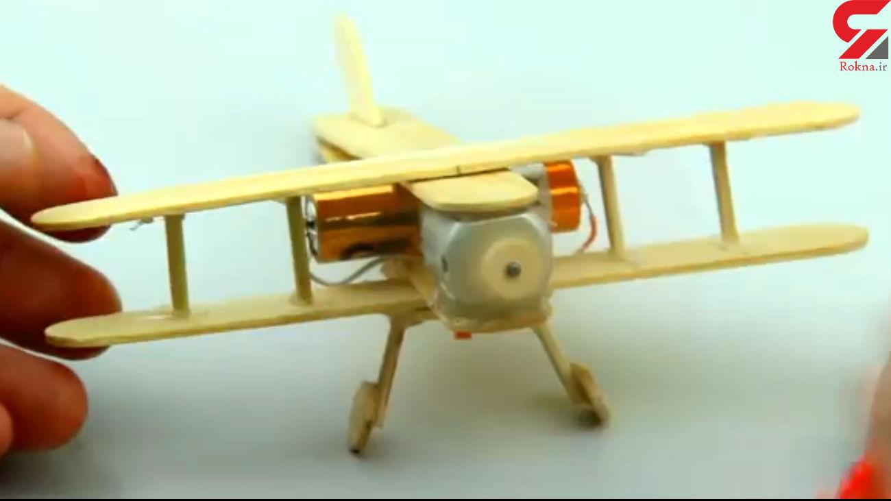 ساخت هواپیما ملخی با آرمیچر + فیلم
