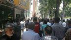 درگیری در تجمع سپردهگذاران مؤسسه کاسپین در آمل + فیلم