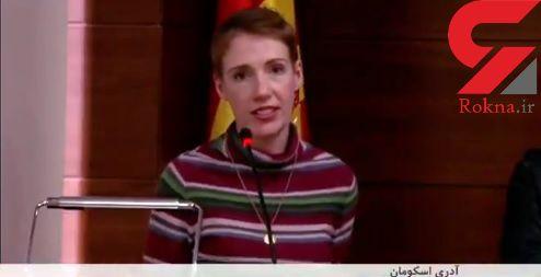 زنی 6 ساعت مرد و بعد زنده شد ! / مرگ در هوای سرد + عکس / اسپانیا