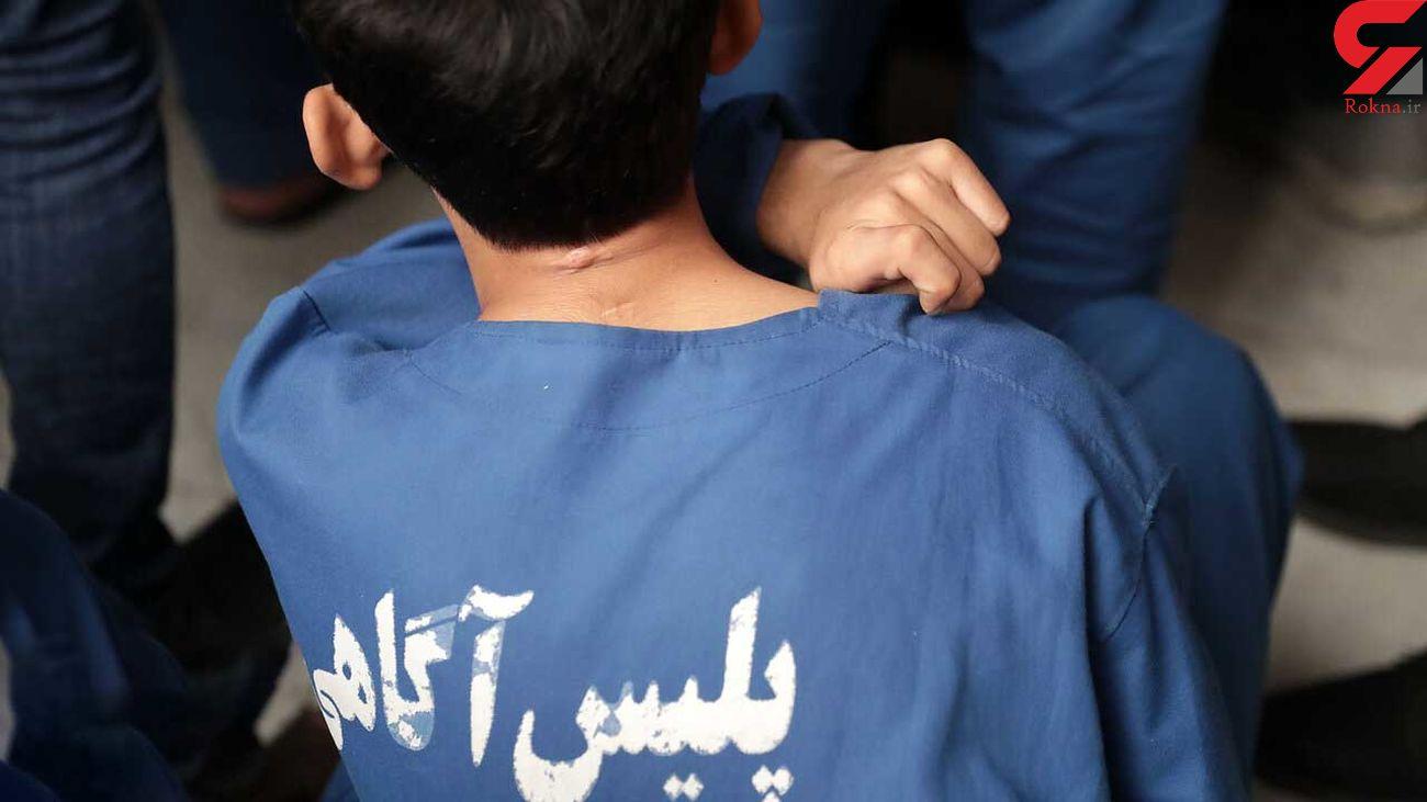 دستگیری سارق حرفه ای در ایلام