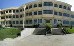 دانشگاه اصفهان تا پایان سال تعطیل شد