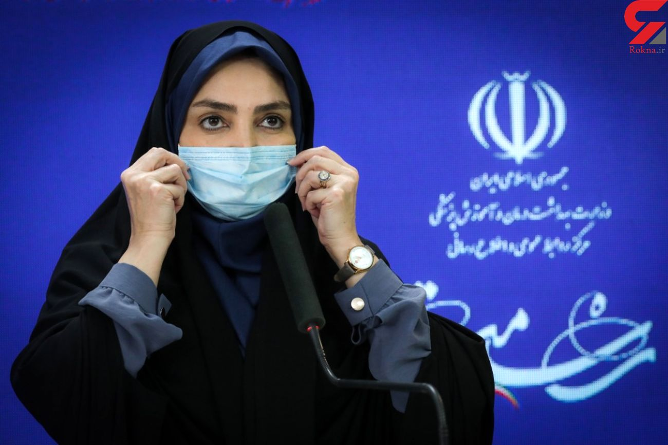 ۸۳ مبتلا به کرونا در ۲۴ ساعت گذشته در ایران جانباختند/ شناسایی ۶۴۸۵ بیمار جدید کووید۱۹ در کشور