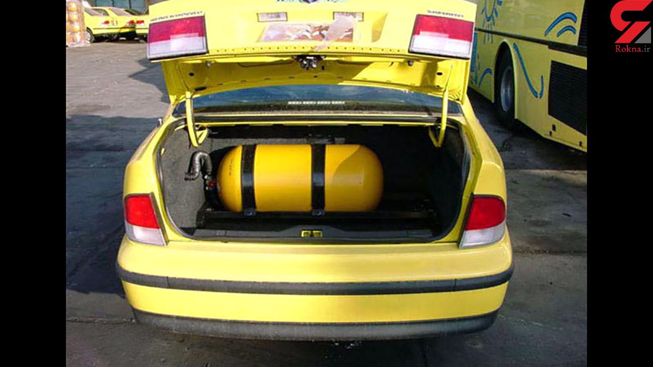 گاز سوز کردن خودرو به صرفه است؟
