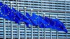 تعویق نشست اقتصادی ایران و اروپا ربطی به برجام ندارد