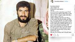ماجرای شیطنت های یک شهید در خرمشهر چه بود؟! +تصاویر