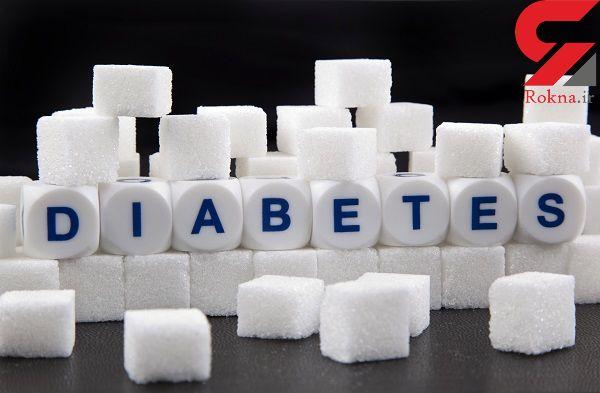 خطرات و علائم دیابت بارداری