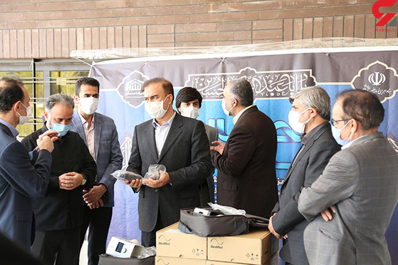 اهدای کپسول و دستگاههای تنفسی ستاد اجرایی فرمان امام به دانشگاه