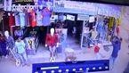 کشتن یک جوان هنگام سرقت از یک فروشگاه + فیلم
