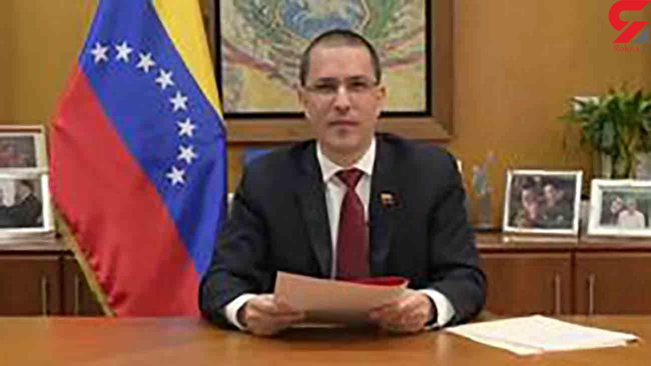 اعلام آمادگی ونزوئلا برای خرید سلاح از ایران