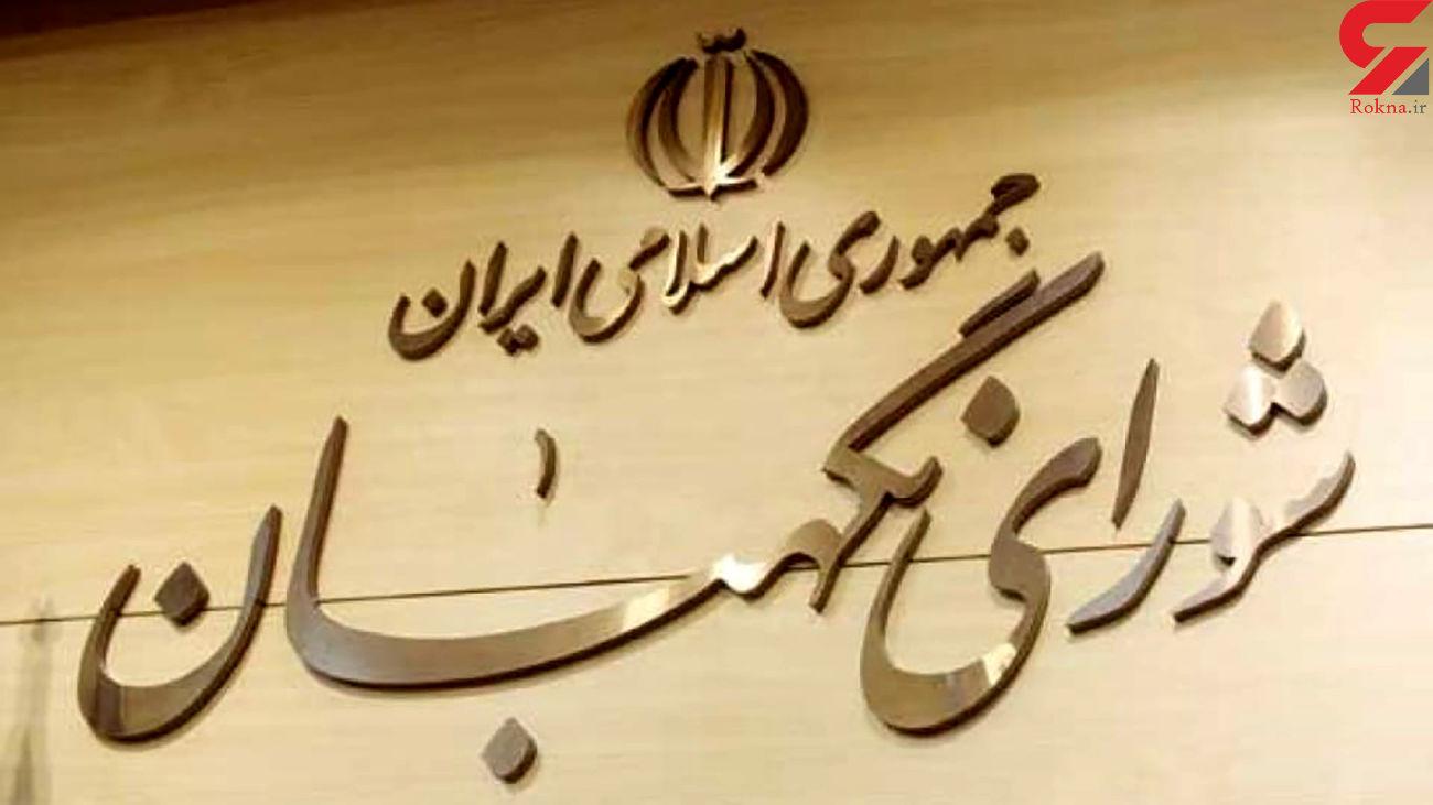 نقش ارزنده بسیج در پویش «ایران همدل»، ستودنی است
