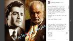 واکنش متفاوت ارژنگ امیرفضلی به سانسور اسطوره سینما