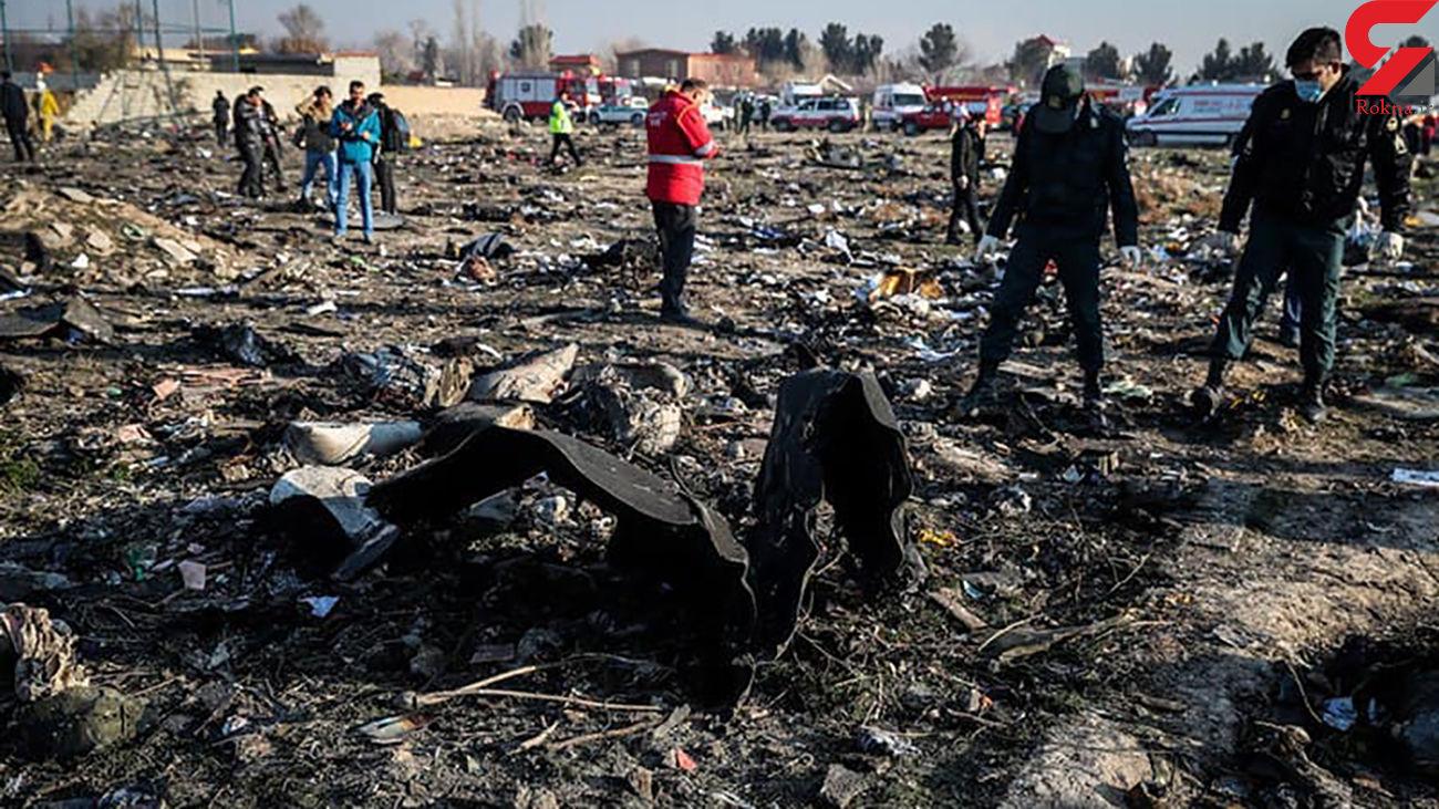 پرداخت غرامت هواپیمای اوکراینی از بودجه ۱۴۰۰ حذف شد