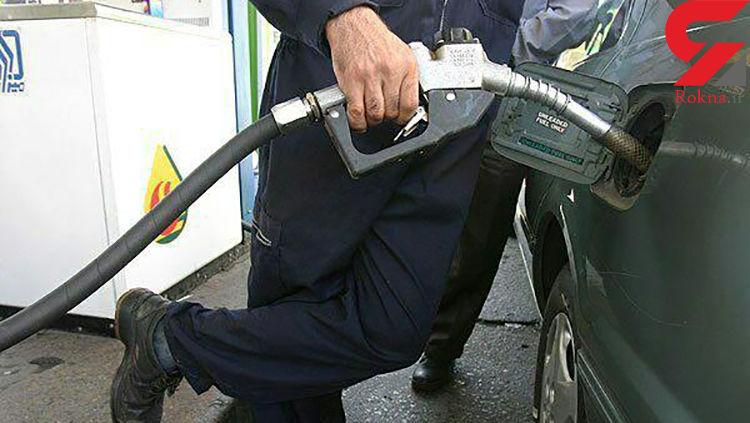 تکذیب بنزین ۳ هزار تا ۷ هزار تومانی