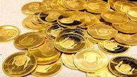 قیمت سکه و قیمت طلا امروز جمعه 4 تیر ماه + جدول قیمت