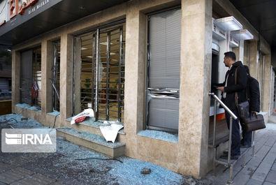 تخریب اموال عمومی در جریان حوادث اخیر