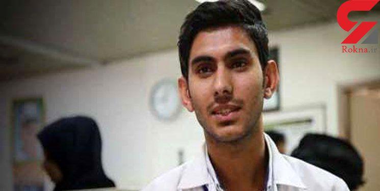 این پسر ایرانی همه اعضای بدنش را از دست داد / او ناگهان مرد!+ عکس