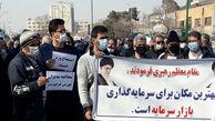 سهامداران بورسی مقابل مجلس تجمع کردند + عکس