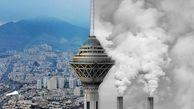 منتظر هوای پاک نباشید / ادامه وضعیت قرمز در تهران /  یک کارشناس هواشناسی تشریح کرد