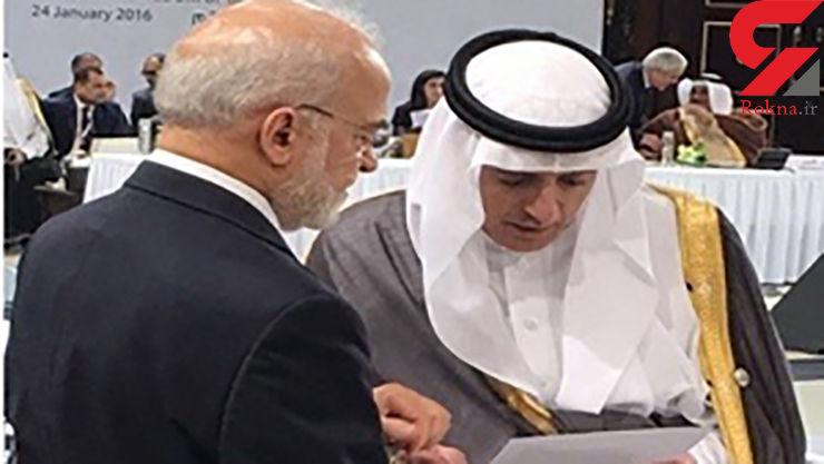 درگیری لفظی وزیر خارجه عراق با وزیر سعودی بر سر یمن