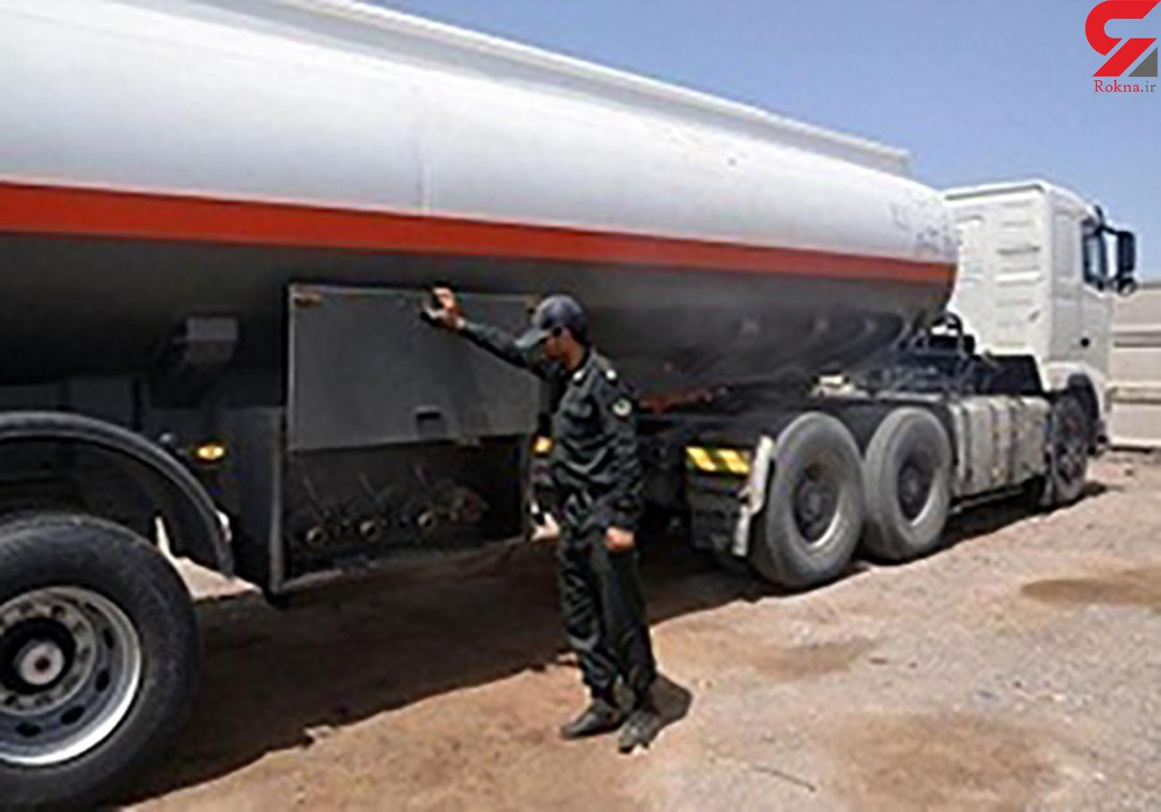 توقیف 243 هزار لیتر سوخت قاچاق در زاهدان