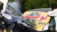 طرح توقیف خودروهای دارای سرعت غیرمجاز در ایلام آغاز شد