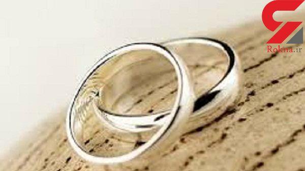 ارتباط میان ازدواج و سلامت مغز/اگر ازدواج کنید به آلزایمر مبتلا نمی شوید
