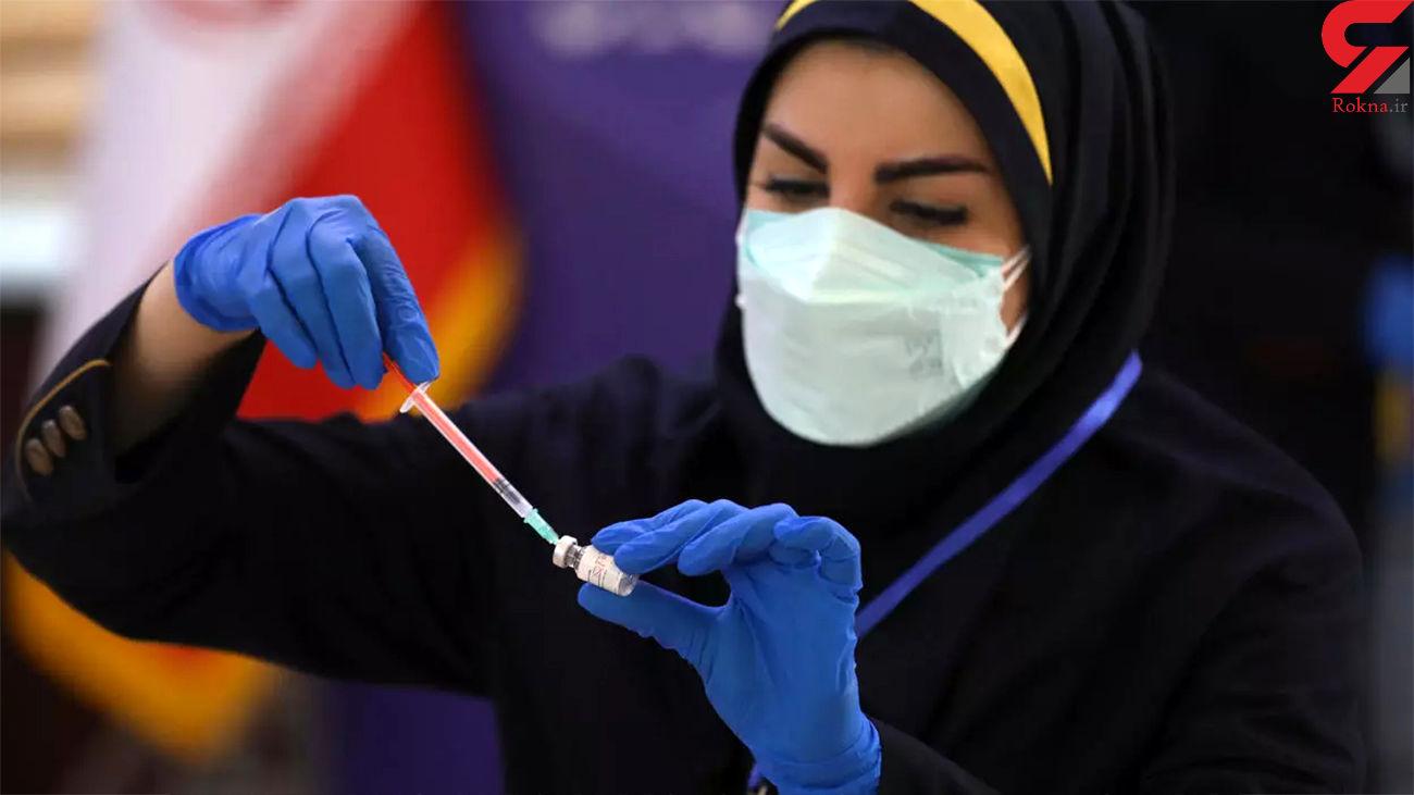 """سیر تا پیاز """"واکسنهای ایرانی کرونا"""" / حتما بخوانید!"""