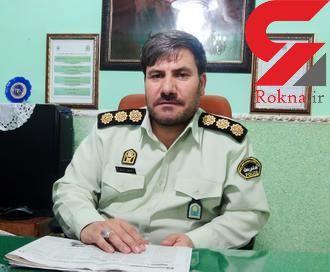 کشف بیش از ۱۱ کیلوگرم مواد پیش ساز مخدر صنعتی در کرمانشاه