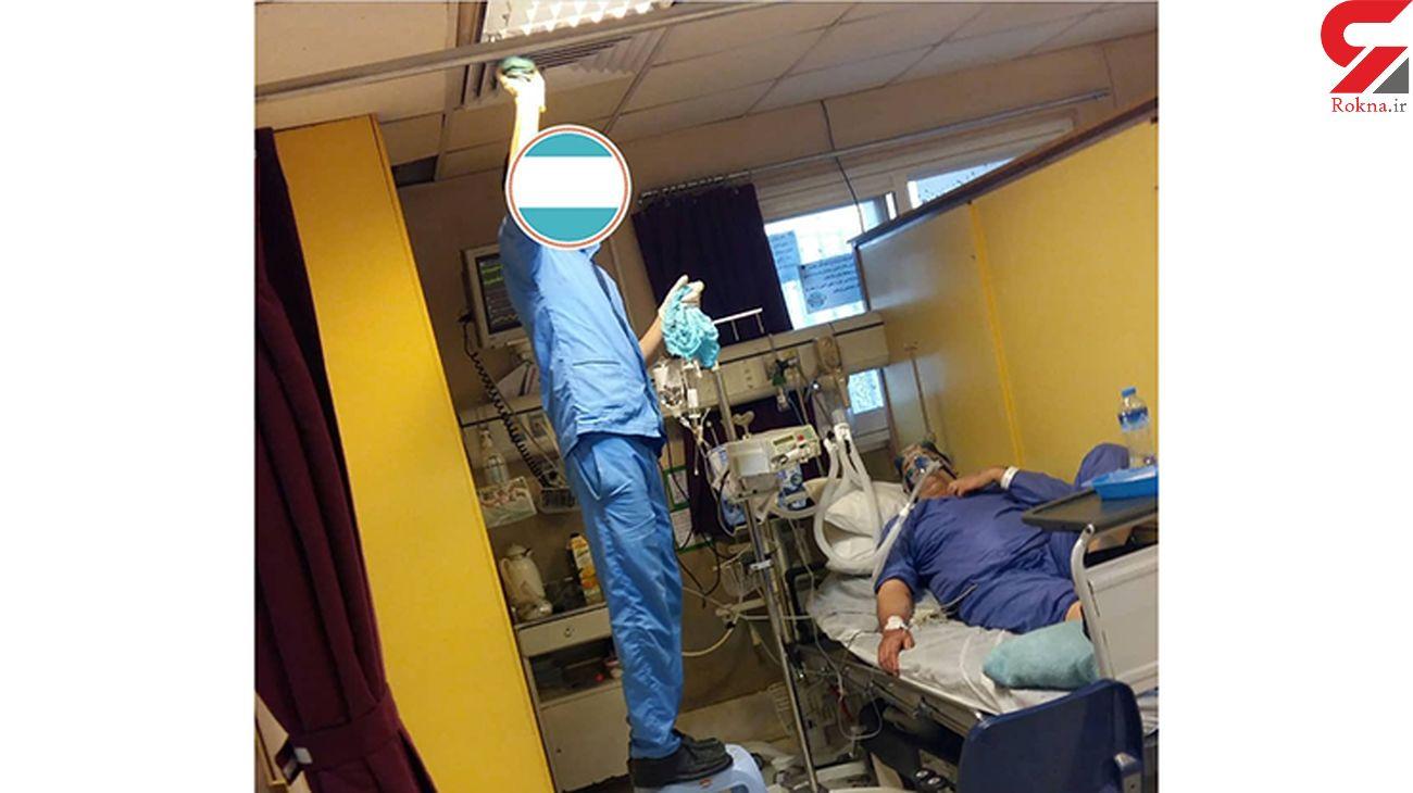 ماجرای جنجالی عکسی که از یک بیمارستان در تهران به بیرون درز کرد+تصویر