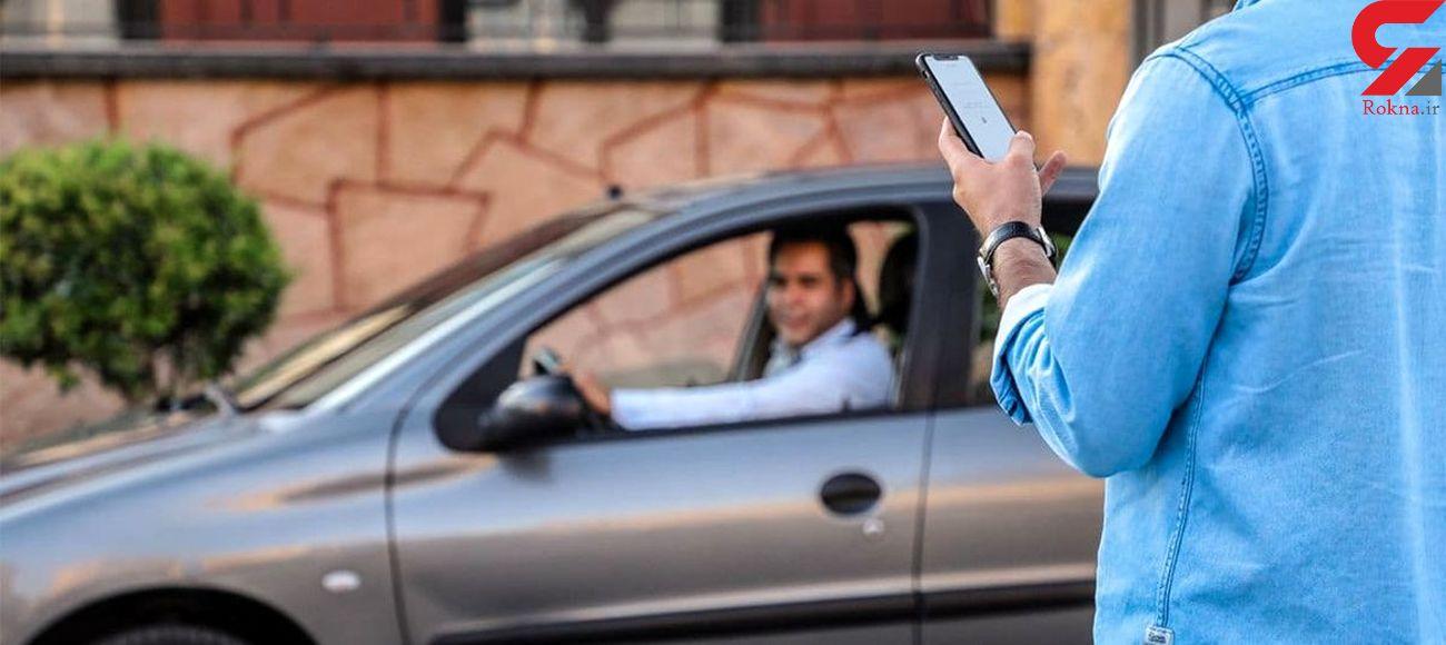 فعالیت 13 هزار راننده دارای معلولیت در اسنپ / معافیت از پرداخت کمیسیون