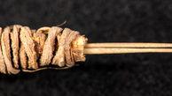 دستگاه خالکوبی ۲ هزار ساله کشف شد + عکس