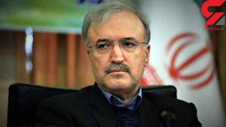 جدیدترین آمار مبتلایان به کرونا در ایران / تایید مرگ 2 کرونایی در قم