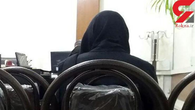 دسیسه پلید برای خانم تاجر چینی در تهران + جزئیات