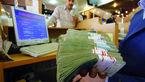 پرداخت اصل و سود سپردههای ارزی با اسکناس ارز