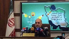 واکنش رییس پلیس تهران به ادعای عجیب AFC