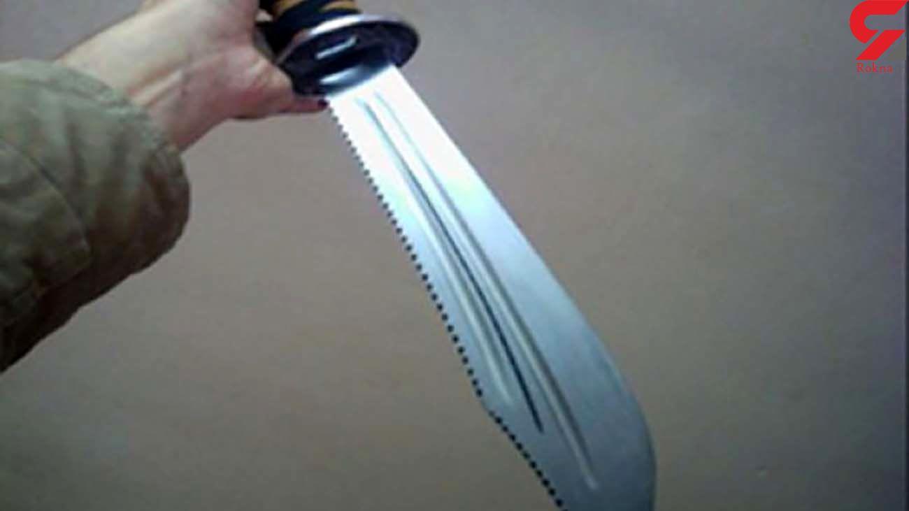 حمله بی رحمانه یک مرد با شمشیر سامورایی به خانواده اش + عکس