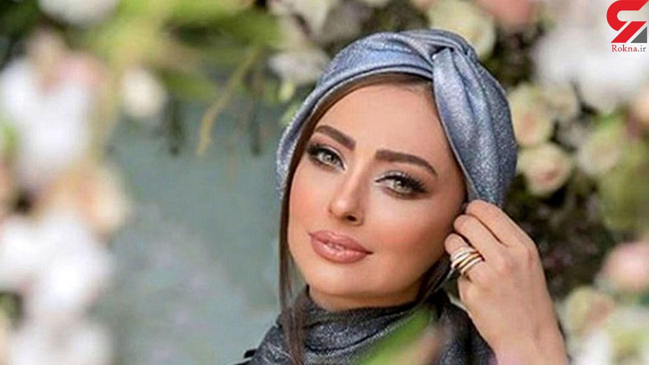 پست عاشقانه نفیسه روشن برای شوهر مطلقه اش / گول خوردیم + عکس