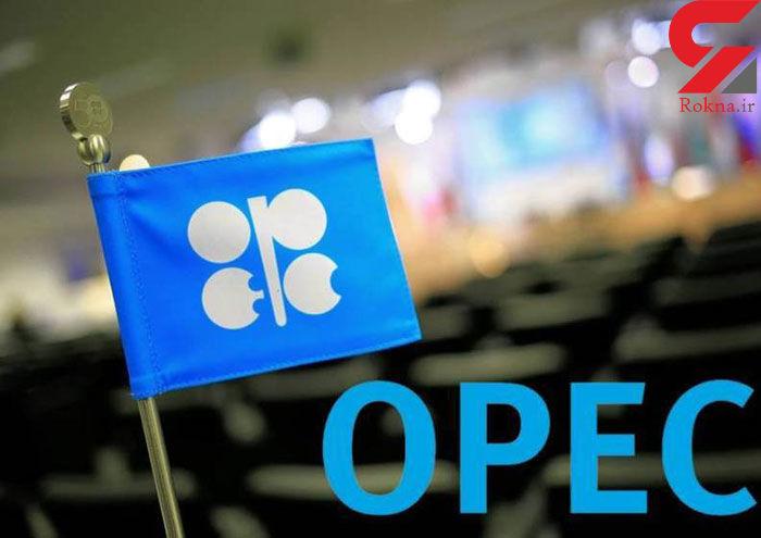 سبد نفتی اوپک به قیمت جمعه بازگشت
