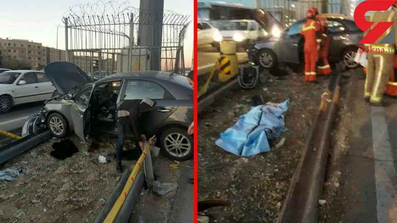 حمام خون در اتوبان تهران-کرج/ گاردریل قاتل زن سراتو سوار شد +تصاویر