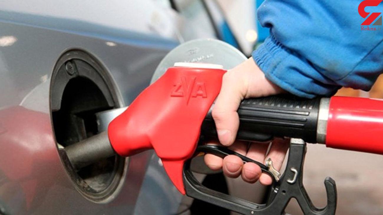 خبر خوش بنزینی برای کم توانان و جانبازان