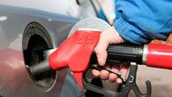سهمیهبندی؛ مصرف بنزین را چقدر کاهش داد؟