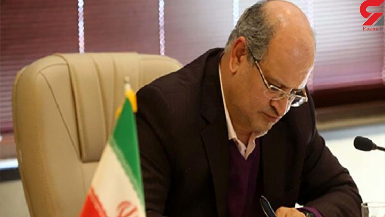 تهران یک هفته تعطیل شد